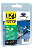 51645 compatible inkjet cartridges